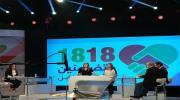"""التلفزة التونسية تنطلق في بث """"التيليتون"""" لجمع التبرعات لفائدة المتضررين من فيضانات ولاية نابل"""