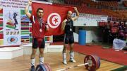 11 ميدالية جديدة في رصيد تونس في بطولة أمم إفريقيا لرفع الأثقال بجزيرة موريس