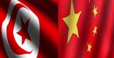 تونس الصين