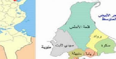 أعوان وإطارات مستشفى محمود الماطري يحملون الشارة الحمراء