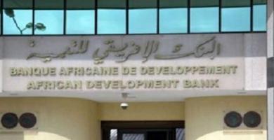 البنك الافريقي للتنمية يتوقع نموا مشروطا للاقتصاد التونسي بنحو 2,8 % سنة 2018