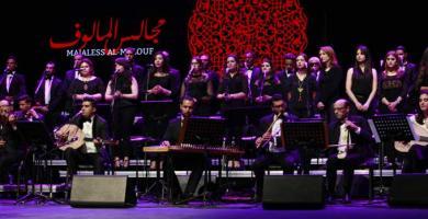 سهرة للفن التونسي الأصيل في أول مجالس المالوف لقطب الموسيقى والأوبرا بمدينة الثقافة