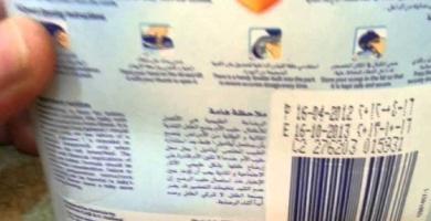 حجز أكثر من 26 ألف علبة حليب رضع منتهية الصلوحية ببن عروس