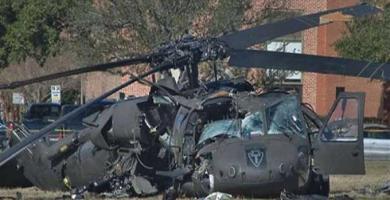 تحطم طائرة هليكوبتر للجيش الأمريكي ومقتل جنديين