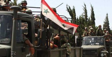 الجيش السورس