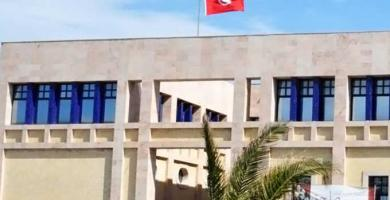 وزارة الشؤون الثقافية