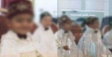 النيابة العمومية تفتح تحقيقا حول ملابسات وظروف الختان الجماعي المنظم بالمستشفى الحبيب بورقيبة بصفاقس