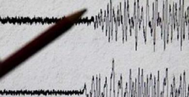 المعهد التونسي للرصد الجوي يرصد رجة أرضية