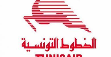 تعيينات جديدة بالخطوط التونسية